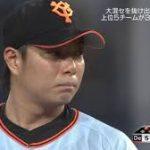 高木勇人投手がFA移籍で獲得した野上亮磨投手(30)の人的補償として西武に移籍